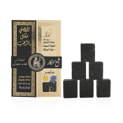 Aleppo Soap - Olive Oil With Black Seed